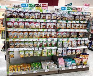 介護食品特集