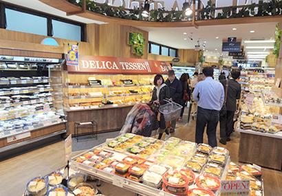 全国小売流通特集:潮流分析=電子商取引 食品売上高、規模あるも脅威は限定的