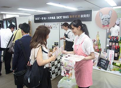 三井食品関西支社、関西メニュー提案会 多彩なオリジナル商品を披露