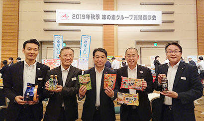 味の素東北支社ら、仙台で秋季施策商談会 エリア密着を強化