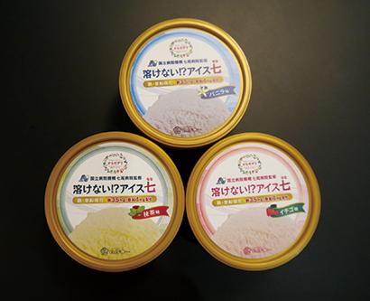 「溶けない!?アイス七」はバニラ、抹茶、イチゴの3フレーバーを用意