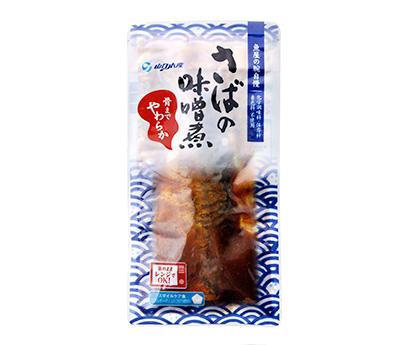 介護食品特集:YSフーズ「さばの味噌煮」