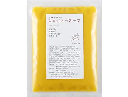介護食品特集:藏ウェルフェアサービス「しあわせのスープ・にんじんのスープ」