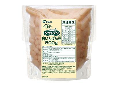 「ソフトデリ白いんげん豆500g」