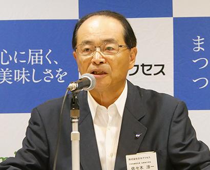 日本アクセス、東日本秋季商談会を開催 「熱い商談」の場に