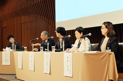 左から司会の古田大輔氏、パネリストの西島基弘氏、石川幹人氏、鈴木志保子氏、高取幸子氏