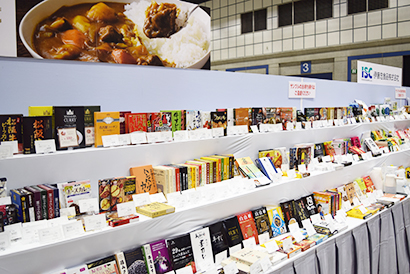 静岡メイカン、秋冬向け食品展示会 東海道の食文化を発信