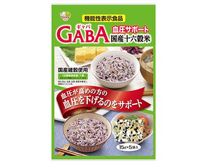 高機能性米特集:種商 ブレンド雑穀初の機能性表示食品「GABA血圧サポート」