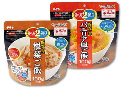 高機能性米特集:非常食・災害食=サタケ 食べ方2通り、乳幼児や高齢者にも