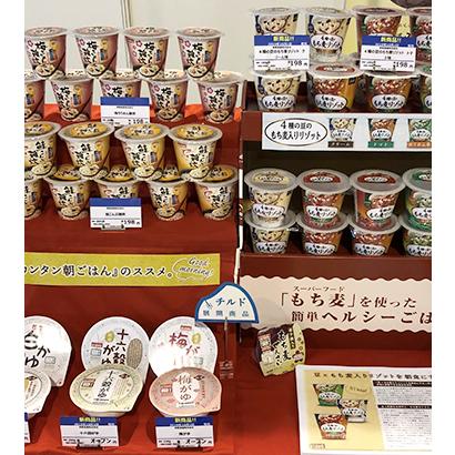 大手卸展示会に、もち麦入り米飯加工品が並ぶ(日本アクセス西日本秋季商談会)