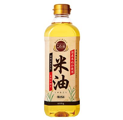 こめ油特集:ボーソー油脂 優れた特性を広く訴求 新体制での活性化図る