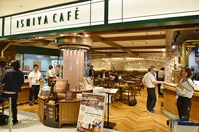 石屋商事、新千歳空港内に「ISHIYA CAFE」3店舗目をオープン