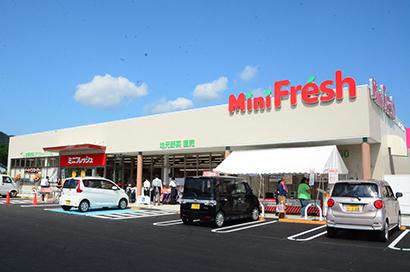 さとうフレッシュフロンティア、「ミニフレッシュ三和店」開店 地域連携強める