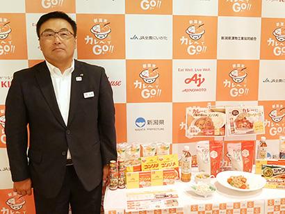 味の素グループ、秋季施策商談会開く 新潟独自の目玉企画「カレーでGO!!」