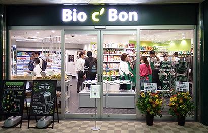 ビオセボン・ジャポン、初の駅ナカ店開店 新たな出店パターンを獲得