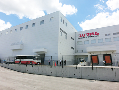 プリマハム、茨城工場に新単身プラント竣工 省人、自動化を実現