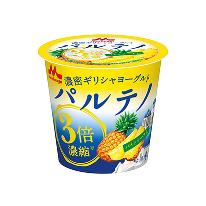 「濃密ギリシャヨーグルト パルテノ パインソース入」発売(森永乳業)