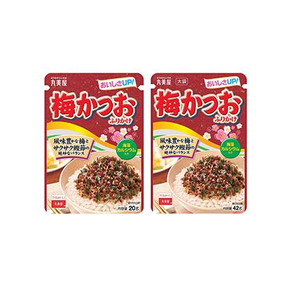 「梅かつおふりかけ」発売(丸美屋食品工業)