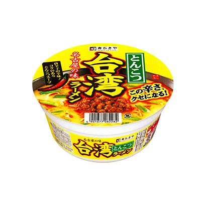 「とんこつ台湾ラーメン」発売(寿がきや食品)