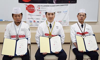 日本料理アカデミー、日本料理コンペティション北海道予選 本間勇司氏が決勝進出