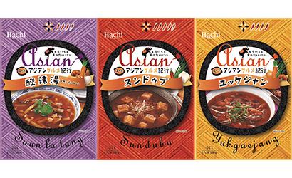 ハチ食品、スンドゥブなど「アジアングルメ紀行」辛口スープ3品を発売