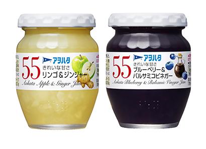 アヲハタ、55ジャムで期間限定2品を発売 肉料理との相性最適