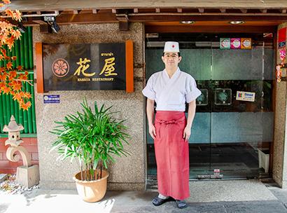海外日本食 成功の分水嶺(81)在バンコク日本料理店「花屋」〈上〉