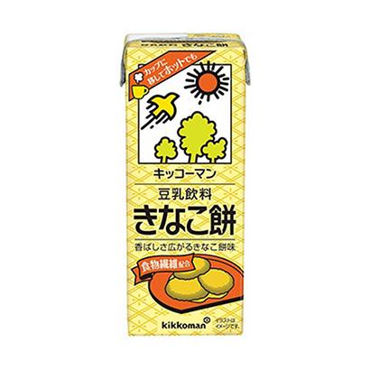 「キッコーマン 豆乳飲料 きなこ餅」発売(キッコーマン飲料)
