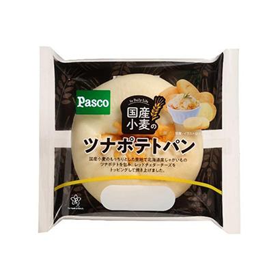 「国産小麦の ツナポテトパン」発売(敷島製パン)
