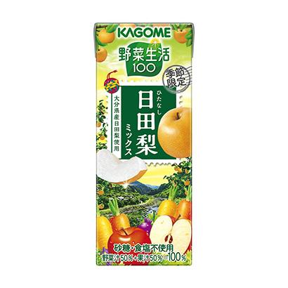 「野菜生活100 日田梨ミックス」発売(カゴメ)