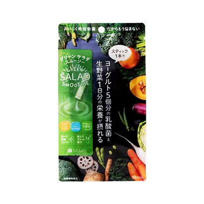 「グリーンサラダスムージー」発売(ファイン)