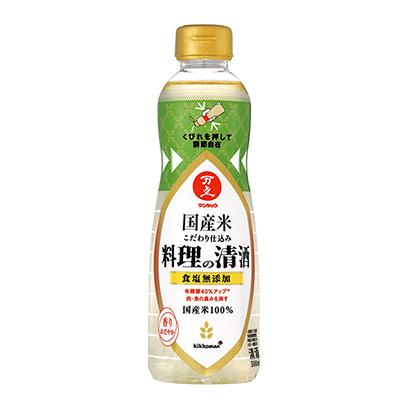 「マンジョウ 国産米こだわり仕込み 料理の清酒」発売(キッコーマン食品)