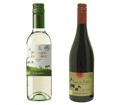 ワイン特集:リードオフジャパン チリ産ワインを拡充 低価格帯打ち出す