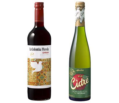 ワイン特集:メルシャン 有機ワインに注力 「エシカル消費」浸透を