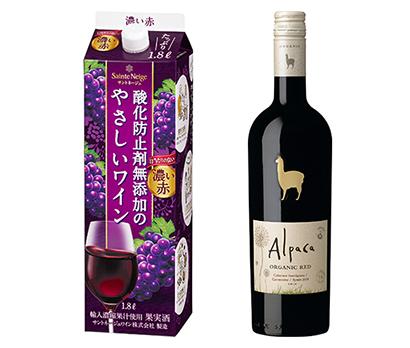 ワイン特集:アサヒビール 高コスパ提案を継続 EPA余波から回復