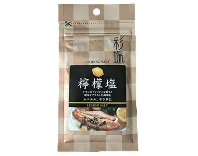 塩特集:日本精塩 フレーバー塩を再訴求 彩塩8種リニューアル