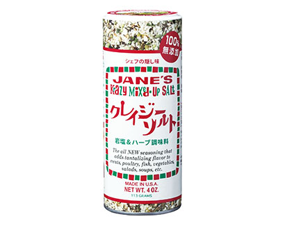 塩特集:日本緑茶センター 「クレイジーソルト」時短調味料アピール