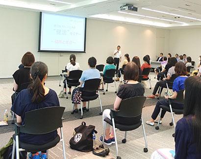 マルハニチロ、女性従業員対象「健活セミナー」開催 テーマは健康と美容