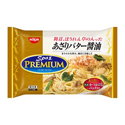 「冷凍 日清スパ王プレミアム あさりバター醤油」発売(日清食品冷凍)
