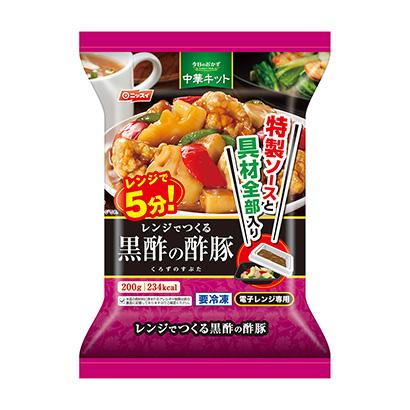 冷凍「今日のおかず レンジでつくる 黒酢の酢豚」発売(日本水産)