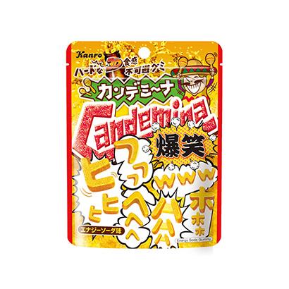 「カンデミーナグミ 爆笑エナジーソーダ」発売(カンロ)
