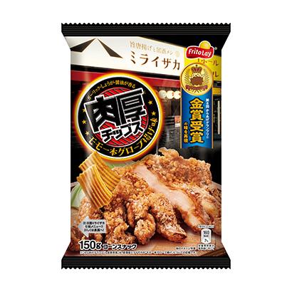 「ミライザカ監修 肉厚チップス モモ一本グローブ揚げ味」発売(ジャパンフリト…