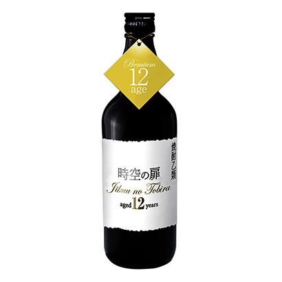 「時空の扉 12年貯蔵 プレミアム」発売(秋田県醗酵工業)