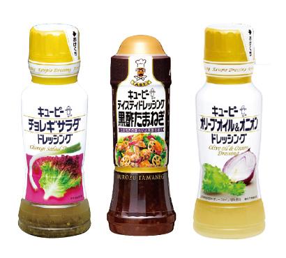 左からキユーピー「チョレギサラダドレッシング」、「テイスティドレッシング黒酢たまねぎ」、「オリーブオイル&オニオンドレッシング」