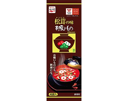 野菜は「マツダケ」でこんなにおいしく! 永谷園の「松茸の味 お吸いもの」で