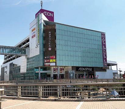 河辺駅直結の「イオンスタイル河辺」がオープン イオンリテール南関東カンパニー