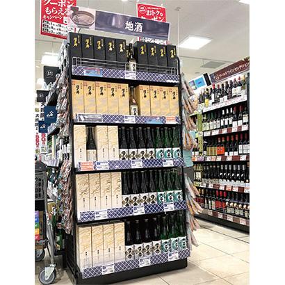 青梅市が誇る地酒、「澤乃井」のコーナーも