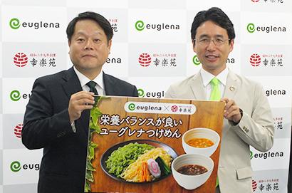 幸楽苑HD、持続可能な飲食業実現へ ユーグレナ社と協業