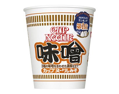 日清食品、カップヌードル「味噌」販売再開