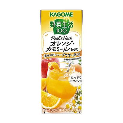 「野菜生活100 Peel&Herb オレンジ・カモミールミックス」発売(カ…